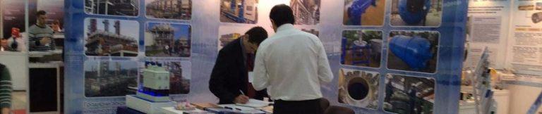 Наша компания участник выставки «Нефть и Газ. Химия-2014» в г. Пермь