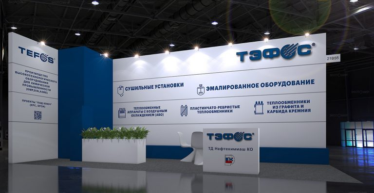 Наша компания участник 21-й международной выставки «Химия-2018» в Экспоцентре