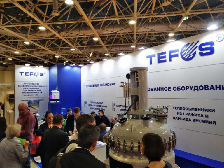 Наша компания стала участником 21-й международной выставки «Химия-2018» в Экспоцентре